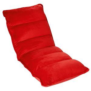 Image de Fauteuil multi-positions rouge